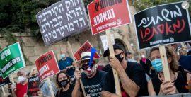 המחשה למאמר של אלישי בן יצחק על הפגנות