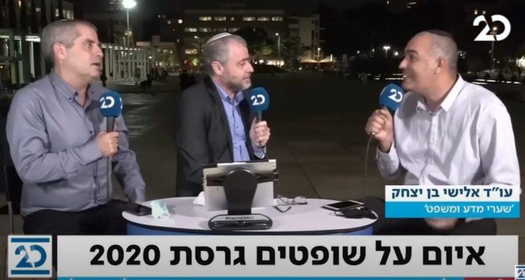 """עו""""ד אלישי בן יצחק מתארח בתוכנית ריקלין ושות"""