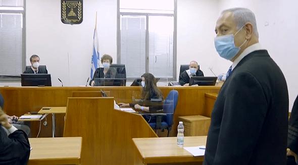 ראש הממשלה בנימין נתניה בבית משפט